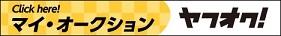 y_oku.jpg